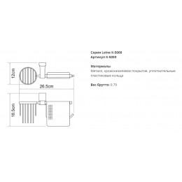 2562090000 Duravit DuraStyle Basic Унитаз подвесной Rimless